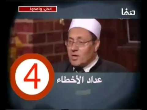 مش هتبطل ضحك : مصطفي راشد وهو بيقرأ القرآن !!