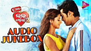 Tu Mo Love Story-2: Official Audio Jukebox | Odia Movie | Swaraj,Bhoomika | Tarang Music