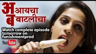 Funishment - Marathi Web Series I Promo- Webisode 14