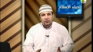 إحياء الإسلام - الحلقة السادسة