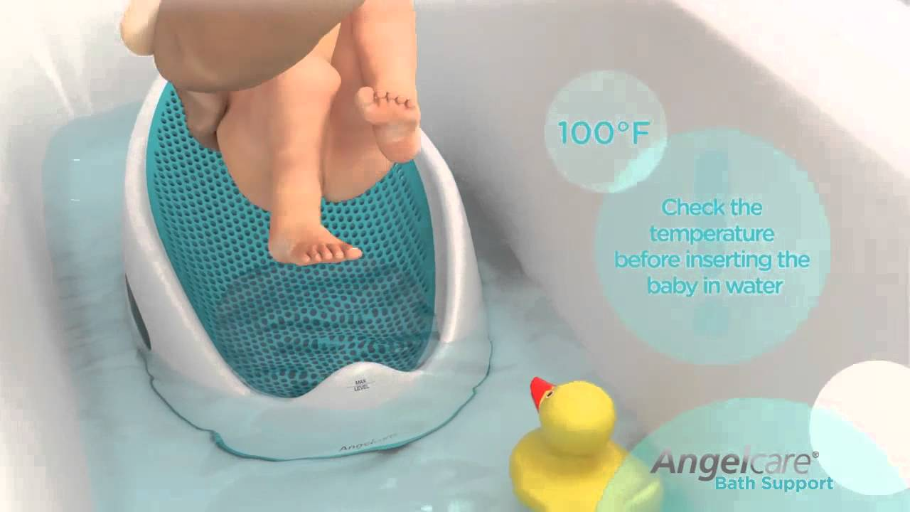 Baby Bath Support - AngelCare Canada - YouTube