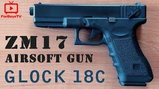 Детский страйкбольный пистолет ZM 17 как настоящий Glock 18C - обзор, разборка и стрельба