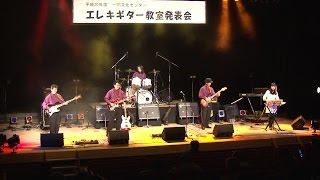 水沢ベンチャーズ1~PIKE、デイックトレイシー、Mr MOTO、太陽はひとりぼっち、稲村ヶ崎