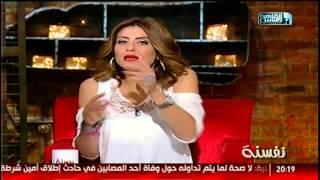 شيماء سيف: «نفسي أتخن شوية بسيطة» (فيديو)