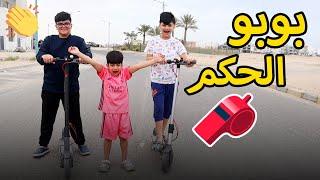 نشاطات اول يوم شاليه - سوينا جولة - عائلة عدنان