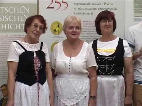 В Армавире открылась выставка «Немцы в российской истории»