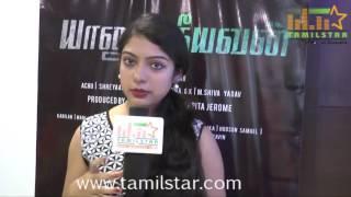 Varsha Bollamma At Yaanum Theeyavan Movie Team Interview