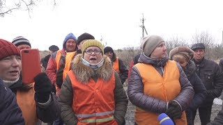У Житомирі страйкували дорожники