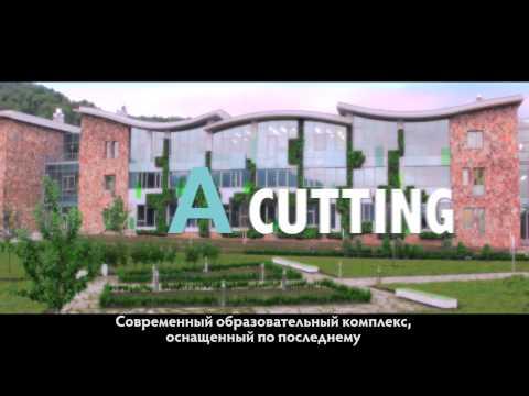 UWC Dilijan College (Russian Subtitles)