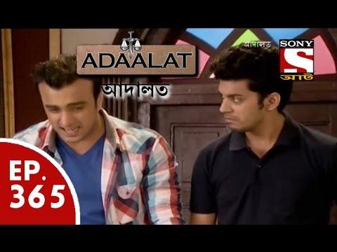 Adaalat - আদালত (Bengali) - Ep 365 – Ek Supehero er Mirtyu (Part-2)