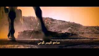 Repeat youtube video قبه لزينب _ أداء _سعد العبودي _ للشاعر السيد نعيم ال مسافر