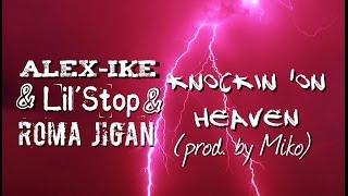 Смотреть клип Alex-Ike Ft. Lil'Stop & Рома Жиган - Достучаться До Небес