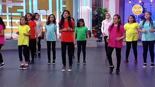استعراض علي أغنية  i need to feel your magic لأطفال مدرسة طيبة للغات  | شارع شريف