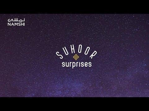 Namshi's Suhoor Surprises