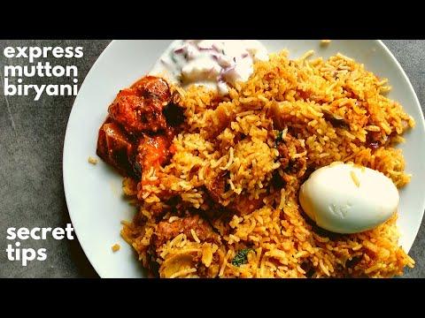 easy-lockdown-recipe-  -express-mutton-biryani-  -secret-revealed-  -easiest-and-fastest-method-  