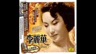 Li Lihua - Four New Seasons   1943/10/21   李丽华-新四季歌