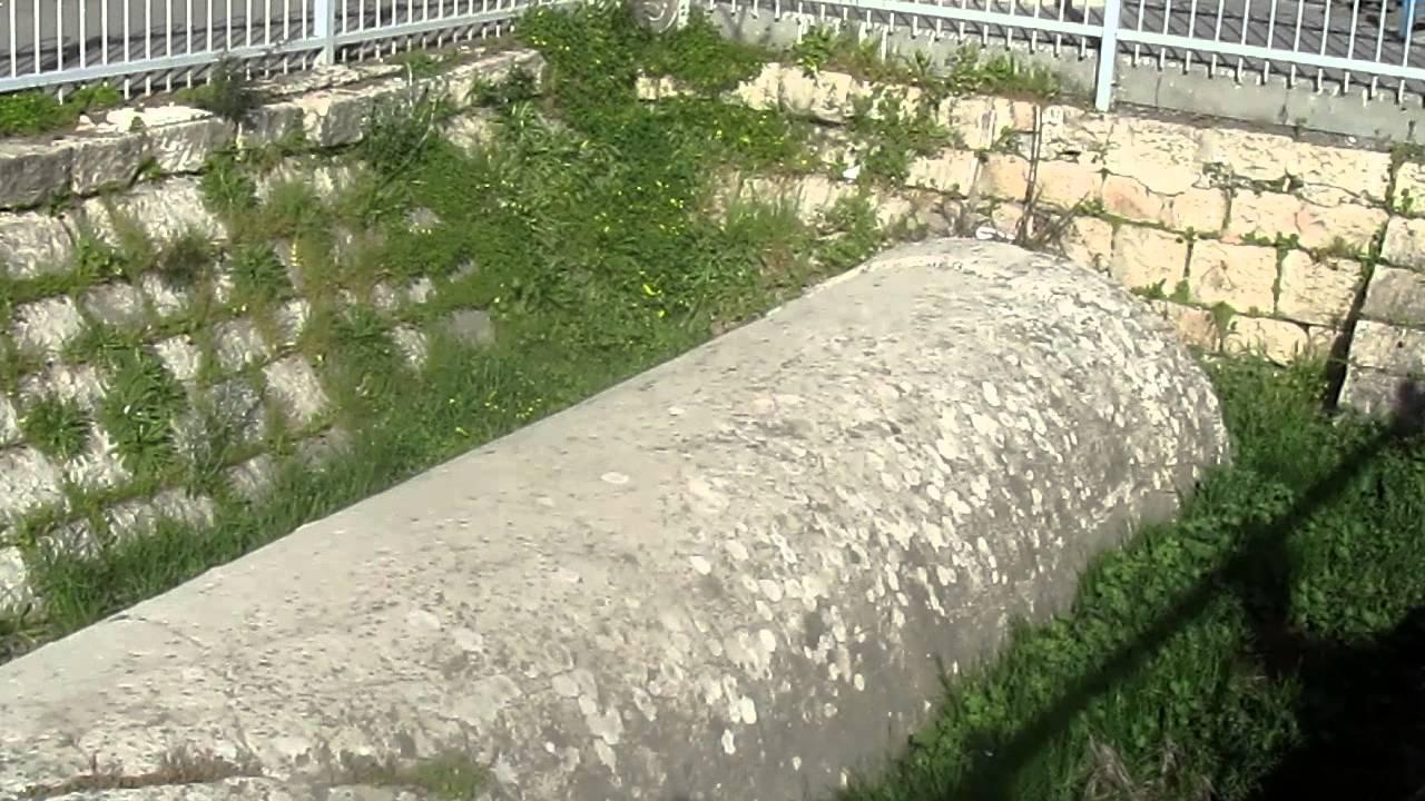 The Finger Of Og King Of Bashan A Huge Stone Pillar Herod S