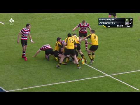Irish Rugby TV: Ulster Bank All-Ireland Junior Cup Final