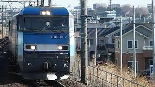 [警笛あり]貨物列車 EH200形ブルーサンダー 中央線日野駅通過