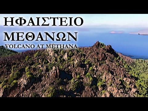 A mountain made of lava | Volcano at Methana