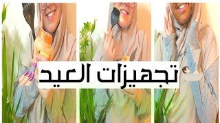 روتين العيد عناية كاملة💆🏻♀️| حل لجميع مشاكل البشره و الجسم و الشعر | سلمى مجدي