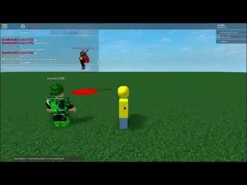 how to get ban hammer roblox