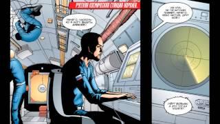 Тайны Смолвиля 1 комикс продолжение сериала