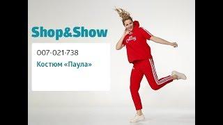 Костюм «Паула». «Shop and Show» (мода)