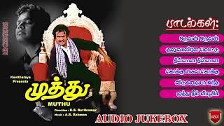Muthu  Audio Jukebox