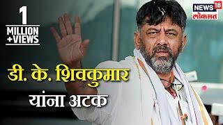 Today's All Top Headlines   Marathi News   Diwasabharachya Batmya   3 Sept 2019