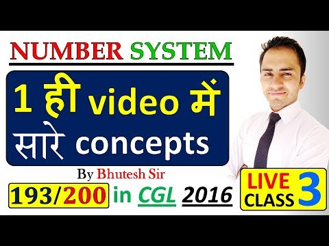 Number System ||LIVE SESSION | Part -3 || for SSC CGL, Bank PO and all competitive exams