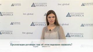 видео Договор субаренды земельного участка: правила и советы