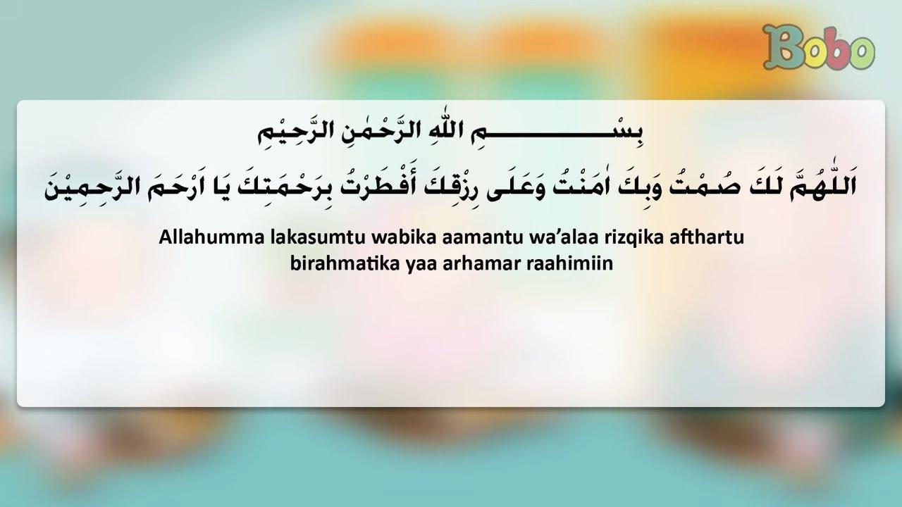 Doa Buka Puasa Ramadhan Youtube