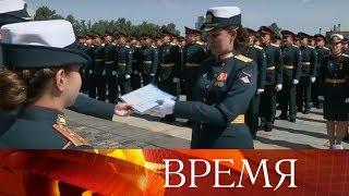 Воспитанницы пансиона министерства обороны получили аттестаты.