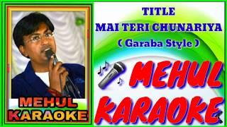 Navaratri Special Mai Teri chunriya. Garba style in full karaoke with hindi lyrics by mehul karaoke