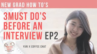 3 Must Do's before an Interview for New Graduate students 就活を楽しめるコツ!必ず知ってほしい3つのTips! - Ep 2