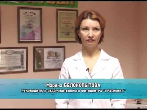 """Очищение организма травами. Кедровая бочка. Фитоцентр """"Прасковья""""из YouTube · С высокой четкостью · Длительность: 11 мин1 с  · Просмотры: более 6.000 · отправлено: 26.04.2012 · кем отправлено: fitocentrPraskoviaM"""
