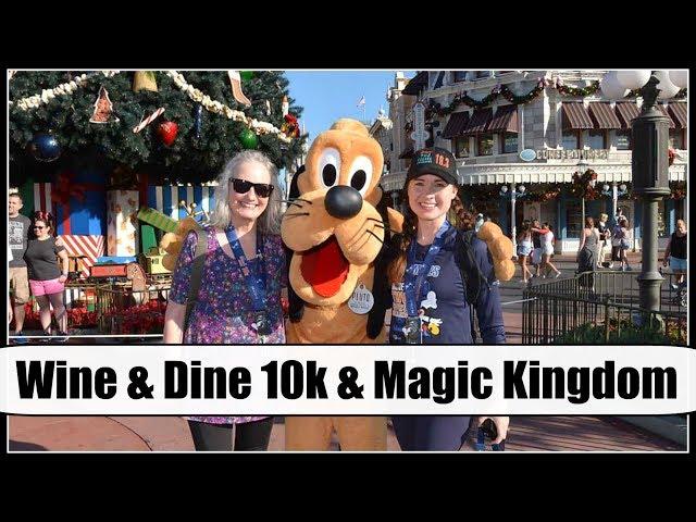 Disney Vlog #3: RunDisney 10k & Magic Kingdom | Nov. 2017