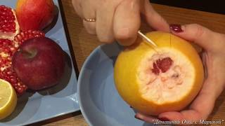 Грейпфрут теперь любимый!!! Какой купить? Польза и противопоказания.