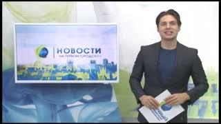 Репортаж 1 городского о качестве квартир в 13-2 Салават Купере