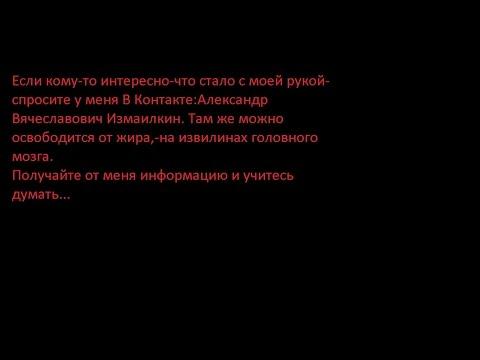 Мой фильм История одного вампира AVI 2