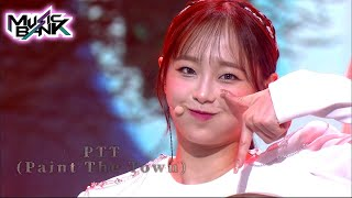 Download LOONA(이달의 소녀) - PTT (Paint The Town) (Music Bank) | KBS WORLD TV 210709