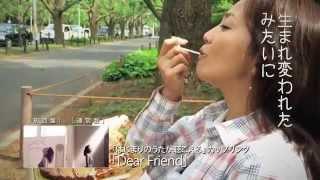 華原朋美、自ら初の監督・企画・編集・主演で送る 2015年リリース新曲3...