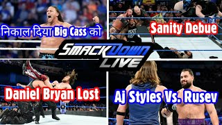 Rusev Vs Aj Styles at Extreme Rules 2018    Sanity Debut    WWE SMACK DOWN HIGHLIGHTS