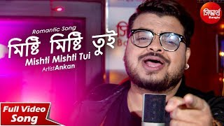 Mishti Mishti Tui | New Romantic Bangla Song | Ankan | Siddharth Bangla