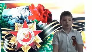 Юшкевич Степан