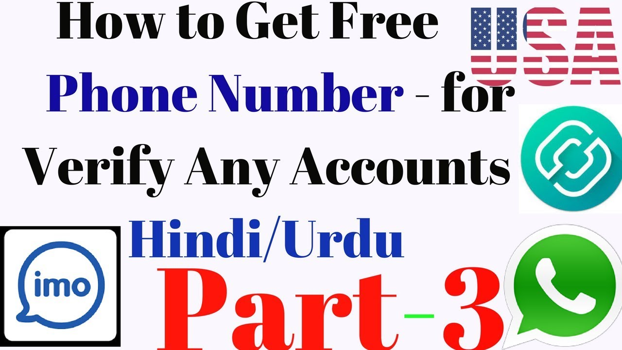 How to Get Free US Virtual Phone Number for Account Verifications 2017  Hindi /Urdu