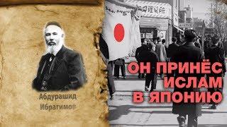 Сибиряк сделал ислам официальной религией Японии. Ислам и Россия: XIV веков вместе