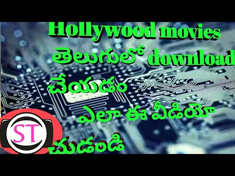 How To Download Hollywood Movies In Telugu Mobile