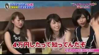 アイドリング 2015年7月17日 さや姉独身最後の夜にお祝いング 加藤沙耶香 動画 1